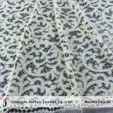 Venda por atacado nupcial Ivory do laço da tela de algodão (M3393-G)