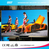최신 Sell P2.5 mm High Precision Die Casting Indoor LED Display Screen