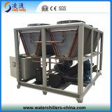 охладитель винта 120HP/промышленное цена охладителя винта/охладителя винта