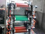 3 접히는 냅킨 서류상 기계