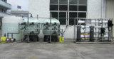 15t/H自動ROシステム飲むことのための純粋な水処理装置