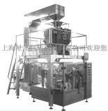 Enchimento do saco e máquina automáticos Xfg-200 da selagem