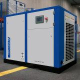 Compresseur d'air rotatoire de vis du pouvoir 30% d'économie pour la machine à laver