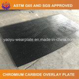 Составная износоустойчивая стальная плита