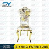 Hotel-Möbel-modernes Stuhl-Bankett-Stuhl-Metall, das Stuhl speist