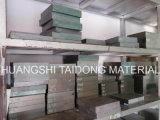 Высокоскоростная сталь инструмента DIN1.3339/Skh51, стальная штанга, стальные продукты
