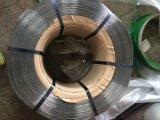 Провод высокуглеродистой высокой напряженности горячий окунутый гальванизированный стальной