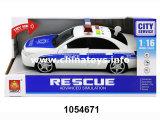 Spielzeug-Auto-Abfall-LKW-Auto der Friktions-2017new (1054638)