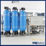 浄水の逆浸透水フィルターシステム