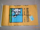 印刷された具体的な袋、ラミネーションBOPPのフィルムが付いているセメントのPPによって編まれる袋