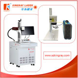 Fiber 휴대용 Laser Marking Machine /Engraving Machine 또는 Engraver