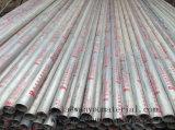 Tubo dell'acciaio inossidabile di alta precisione per mobilia