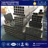 Aluminium Hollow Bar / Aluminium Square Pipe