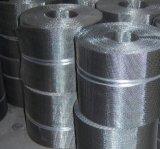 rete metallica del tessuto di Ducth della saia della pianura dell'acciaio inossidabile 304 316