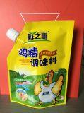 スパイスのためのまたは袋を包む乾燥のパッキング100g/200gスパイスのための角の口または口の袋が付いている口の袋