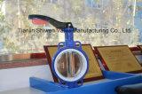 Жизнерадостная резиновый клапан-бабочка вафли места с алюминиевой ручкой