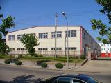 高層鉄骨構造の建物か工場または研修会