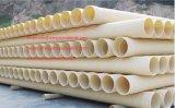 プラスチック管- PVC配水管