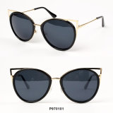 نساء نمط [كت] نظّارات شمس