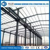 Edificio de marco de acero galvanizado H-Sección multiusos