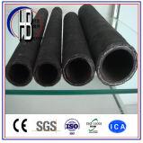 Шланг ASTM53 ASTM A53 стальной трубы черноты углерода резиновый