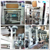 Shaft Price (AY800B Model)를 가진 Rotogravure Printing Machine 장군