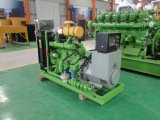 Générateur 30kw 40kw 50kw de biogaz de pouvoir et de chaleur de cartel