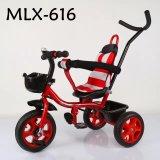 2017熱い販売法の赤ん坊の三輪車の子供三輪車は三輪車をからかう