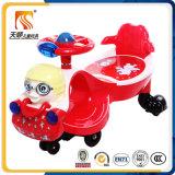 Automobile popolare dell'oscillazione dei capretti con il prezzo poco costoso dal fornitore della Cina --Tianshun