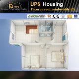 低価格の移動式プレハブの家