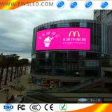 屋外のフルカラーのビデオLED表示か広告スクリーン(P10、P16)