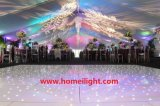 Танцевальная площадка СИД для романтичного свадебного банкета