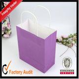 ロゴの印刷袋のショッピングギフトのクラフトの卸し売り最上質の再使用可能なカスタム紙袋