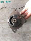 Générateur d'hors-d'oeuvres de pièce de rechange de moteur diesel de Weifang 4100series