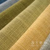 Tissu 100% de toile d'imitation de polyester