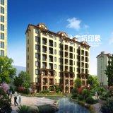 De woningbouw Exteiror die van Dongjiakou Project teruggeven