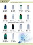 Rote Plastikflasche des Haustier-150ml für Vitamin- Ckapsel-Paket