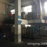 Le constructeur se spécialisant dans la production du coton de perle