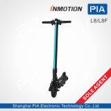 Inmotion L8折る都市電気スクーター