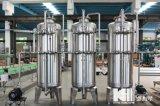 Машина фильтра минеральной вода верхнего качества выпивая