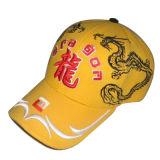 刺繍(076P035)が付いている野球帽