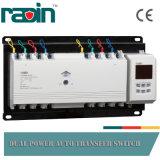 ディーゼル発電機のための発電機ロード転送スイッチATS