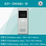 Videotür-Telefon-Shell mit Digital-Taste (AD-206SKI-B)
