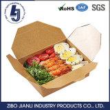 음식 상자