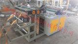 Chenghengの計算機制御のヒートシール及び熱切断の袋作成機械