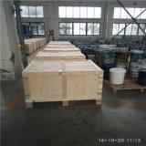 Utilisé pour la feuille de fibre de verre de cadre de mètre moulant le SMC composé