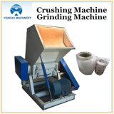 Machine (concasseuse) de meulage de feuille en plastique (YXFS650)
