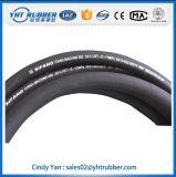 Fabrikant van de Slang van de Hoge druk van SAE 100r2at/van DIN/van En853 2sn China de Hydraulische