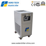 Laser Chiller eau pour machine laser (HTL-2A)