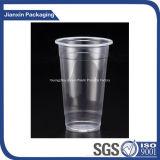 Tasse en plastique de qualité pour le café de thé de jus